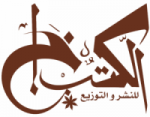 AL KOTOB KHAN